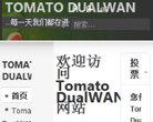Tomato DualWAN