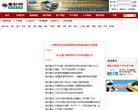 中國聯合網絡通信有限公司焦作分公司