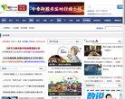 中青網財經頻道
