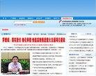 广安市人民政府