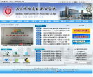 山东城市建设职业学院