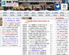 中国集邮门户网