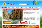 宝鸡市陈仓区人民政府网