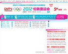2012倫敦奧運會_中國網絡電視臺