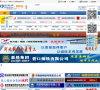 中國鋼鐵人才網