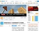 腾讯房产淮南站