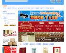北京新華書店王府井書店