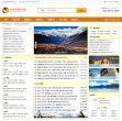 中國西藏旅游網