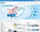 SMC(廣州)氣動元件有限公司