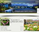 杭州西溪國家濕地公園官方網站