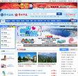 常州國旅官方網站