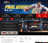 178 NBA2K Online官方合作網站