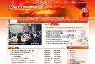 北京市旅游發展委員會
