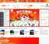 途牛上海旅游網