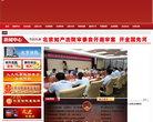 北京法院网