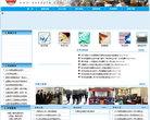 忻州市人事考试网