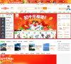 途牛北京旅游網