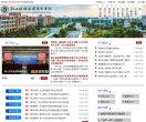 浙江財經大學東方學院