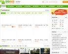 南京欣欣旅游网