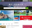 中國露營網