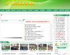 蜀山教育体育网