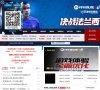 178FIFA Online3資訊站