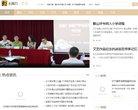 北国网文化频道