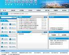 重庆市教师资格网