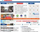 徐州人事考试网