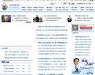 北方網財經頻道