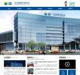 長沙新奧燃氣有限公司-官方網站