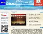 上海音樂家協會