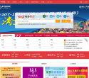 西安房地產信息網
