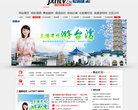 江西网络广播电视台-都市频道