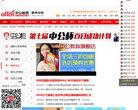 中公锦州人事考试网