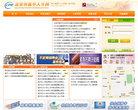 北京市昌平人才网