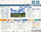 重庆市大足区人民政府网