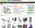 杭州汇尔仪器设备有限公司