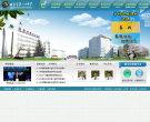 北京市第八十中学