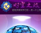 上海馬戲城官網