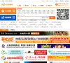 中國印刷人才招聘網
