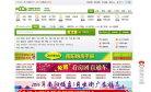 南陽房產超市網