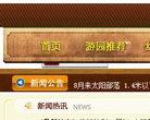 泰安太陽部落景區官方網站