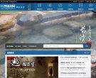 長沙旅游局官方網站