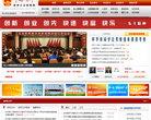 東豐縣政府公眾信息網