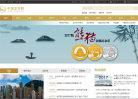 中國金幣網