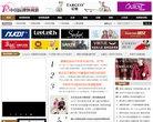 中国品牌休闲装网