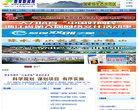 磐安新聞網