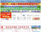 桐城新聞網