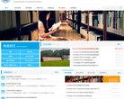 華中科技大學招生信息網
